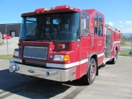 For Sale: 1999 Pierce Quantum